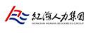 广西红海人力资源有限公司