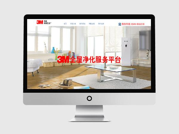建站12bet官网登录-东营新风系统