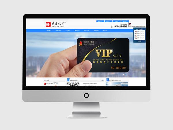 建站12bet官网登录-做卡公司